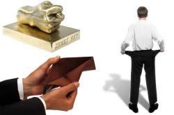 Процедура банкротства и ее влияние на мораторий.