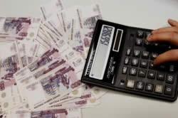 Доходы облагаемые налогом