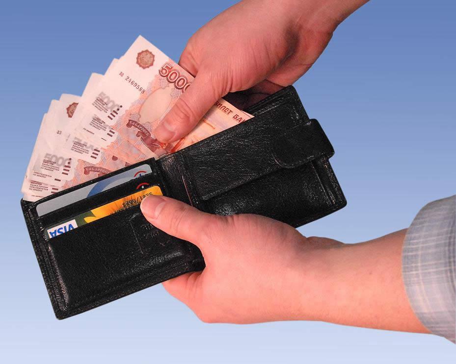 Мораторий на требования кредиторов.