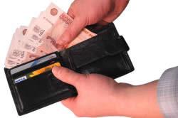 Сбербанк перевод долга на другое лицо