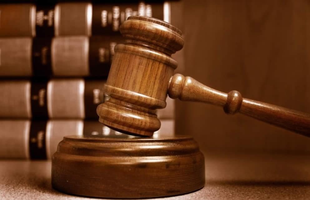 Ликвидация автономной некоммерческой организации через суд
