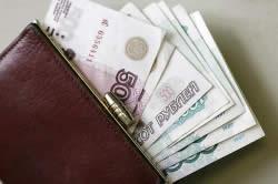 Арест имущества за долги