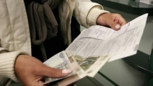 Задолженность по оплате ЖКУ