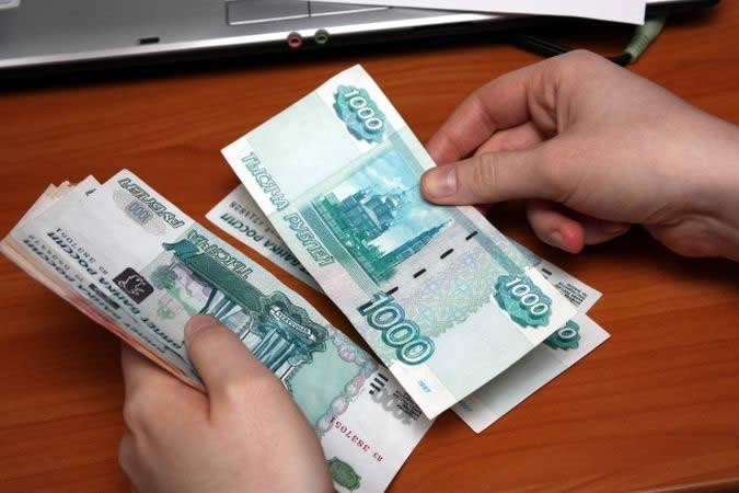 Расплата по долгам