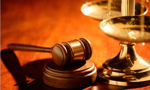 Канцелярия суда