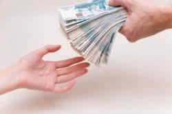 Погашение небольшой задолженности