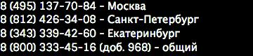 http://1bankrot.ru/
