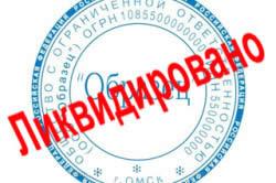 Опись к декларации 3-НДФЛ: реестр документов