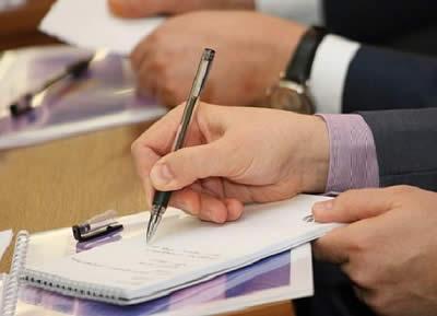 Список требований к арбитражному управляющему