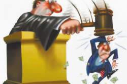 nedobrosovestnii plateljik