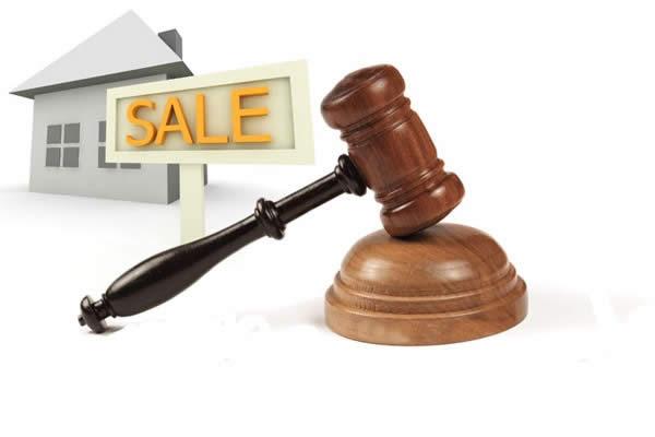 Как оценивается залоговое имущество для ипотеки?
