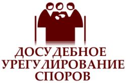 Мировое соглашение в суде по кредиту
