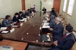 Ликвидационная комиссия