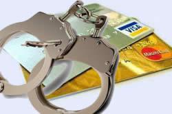 Арест зарплатной карты