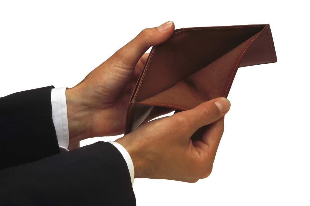 продажа имущества банкрота путем проведения конкурса