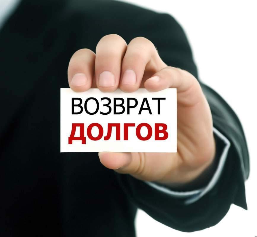 окраине хочу попросить помощи в погашении кредитов российских сил