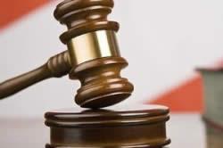 Судебный акт
