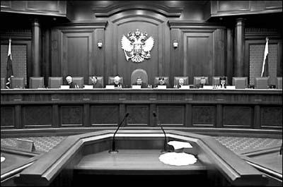 Высший арбитражный суд