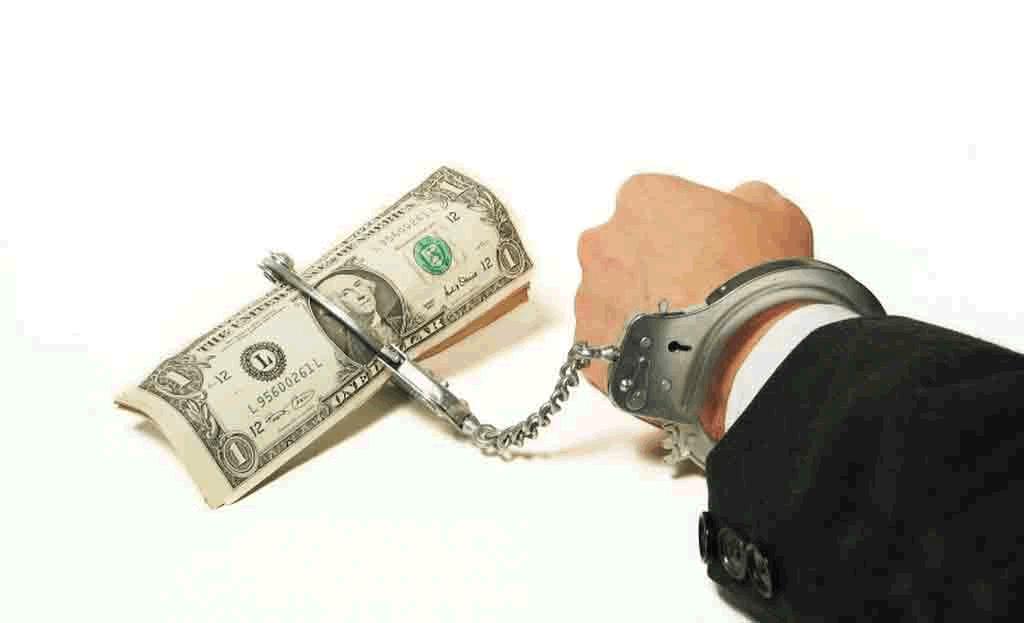 Задолженность предприятия