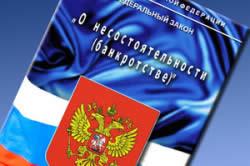 Федеральный закон 62 фз о гражданстве