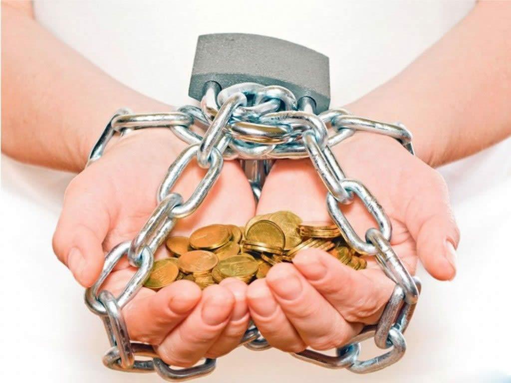 как узнать задолженности перед банками